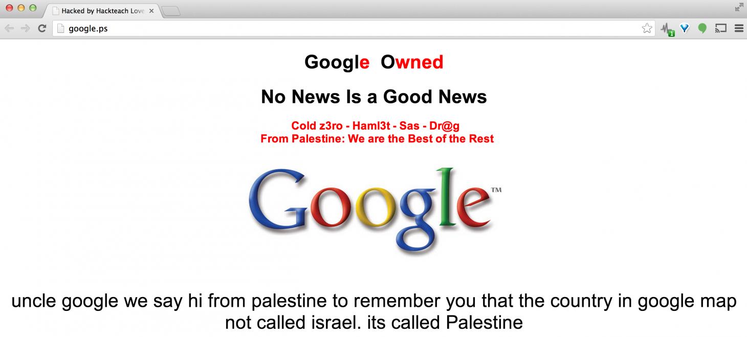 google-palestine-730x329@2x