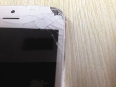 L'iPhone 5, suite à l'incident