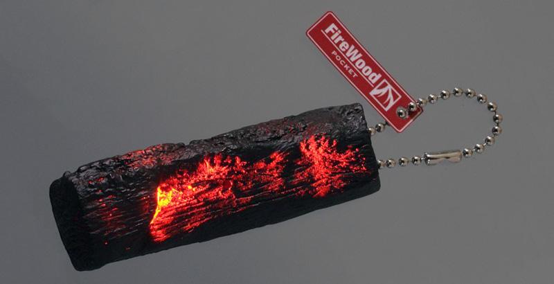 Un présent parfait pour l'amateur de feux de foyer