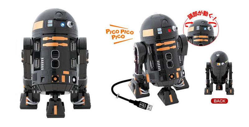 Un présent parfait pour votre fan de Star Wars préféré