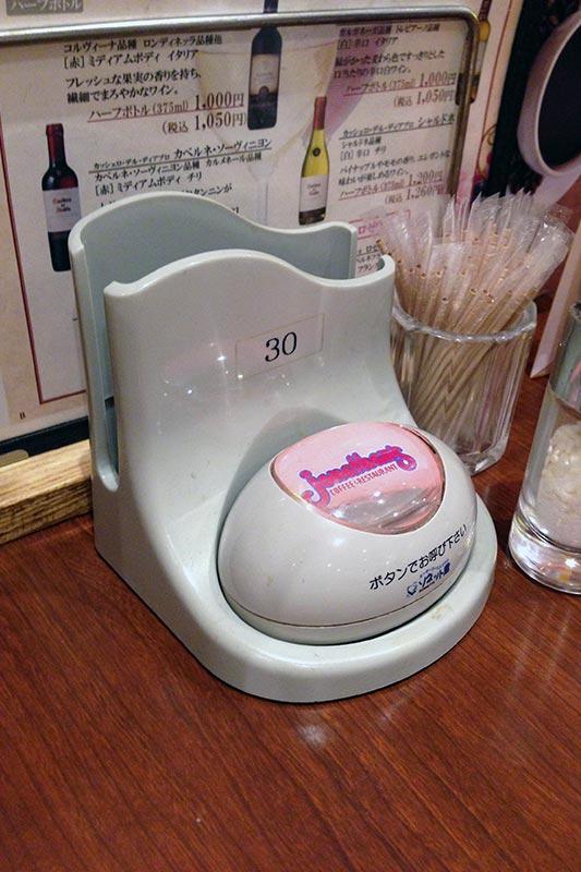 3-bouton-restaurant_3