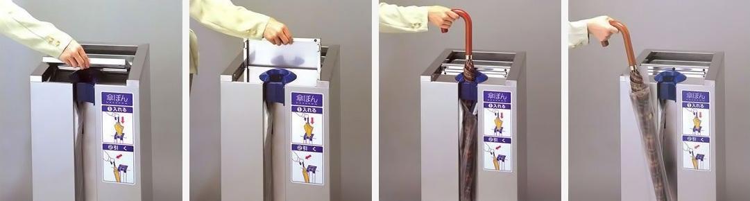 Un emballe-parapluies automatique Kasapon.