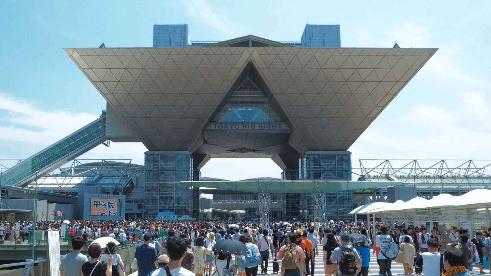 Le Tokyo Big Sight héberge le Comiket deux fois par année.