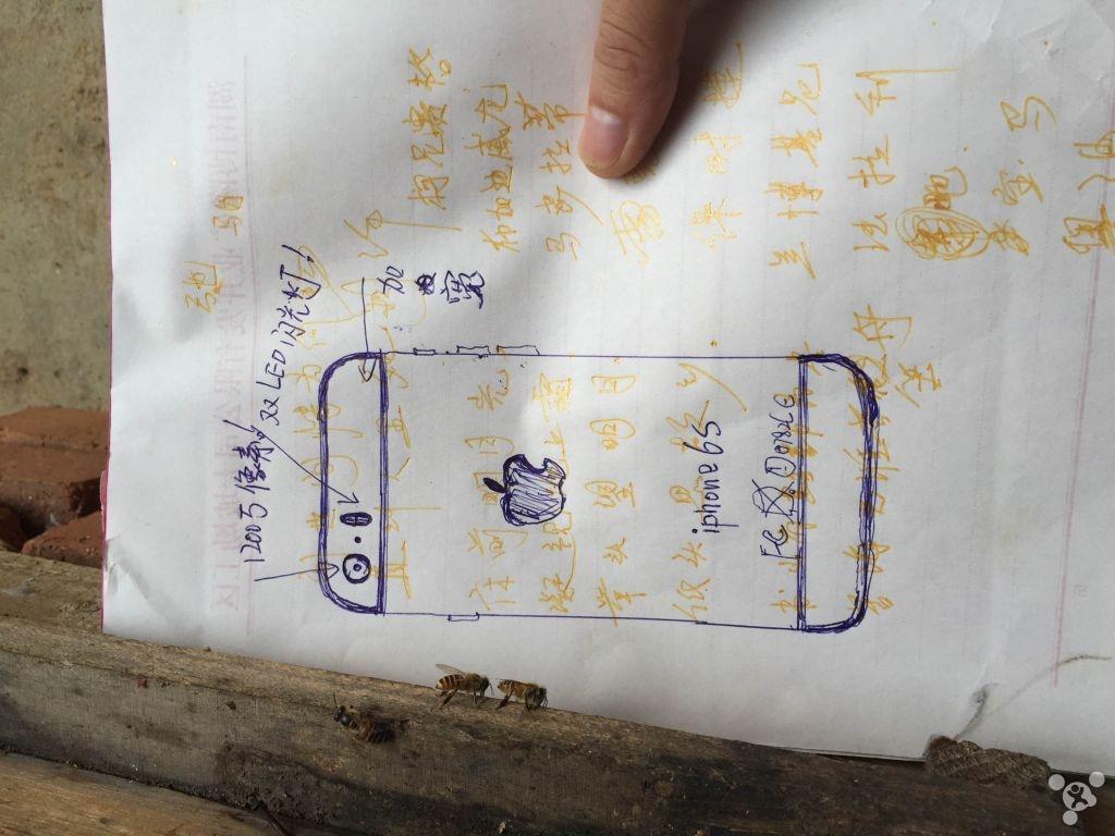 Le schéma du présumé iPhone 6c selon un employé de Foxconn (Image : Feng).