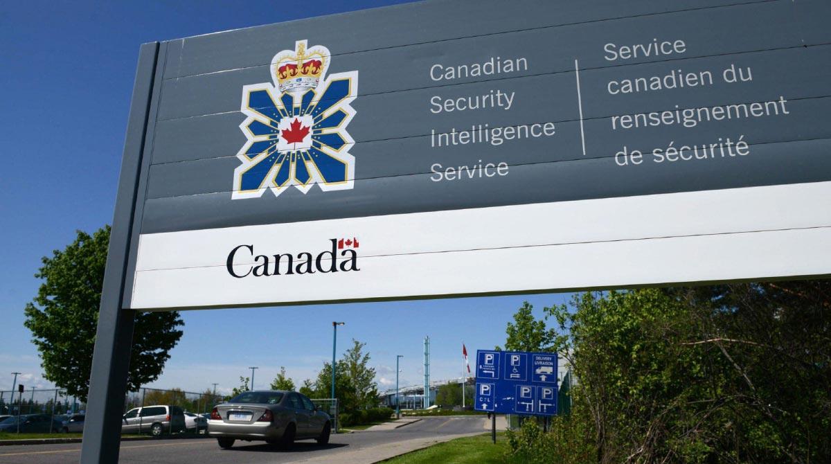 Le siège du Service canadien du renseignement de sécurité, à Ottawa (Photo : Sean Kilpatrick / La Presse Canadienne).