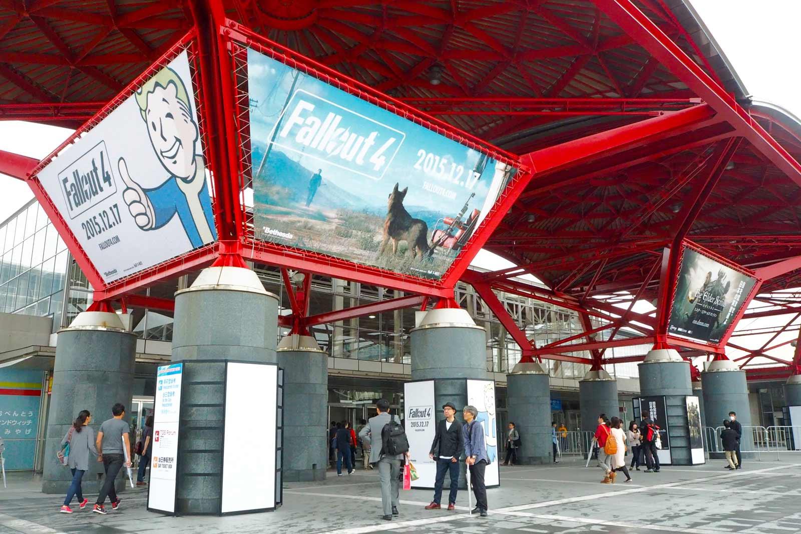 Fallout4 était un des titres en primeur au Tokyo Game Show 2015, avant sa sortie en novembre dernier.